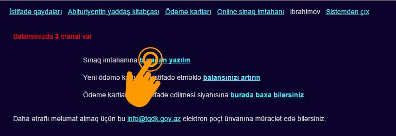 Sinaq Imtahanina Elektron Hokumət Portali Uzərindən Yazilmaq Mumkundur